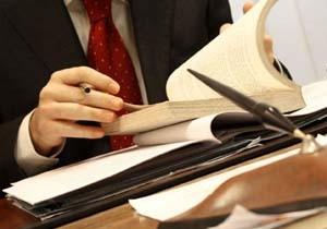 Заказать курсовую работу по праву курсовые работы право Курсовые работы по праву юриспруденция