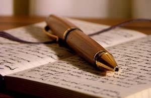 замовити есе, купити написати есе, виконати на замовлення есе на російській, англійській, німецькій, італійській мові