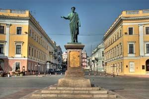 Заказать курсовую дипломную работу в Одессе заказать курсовую работу дипломную магистерскую работу отчет по практике в Одессе курсовые